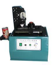 electric-printer