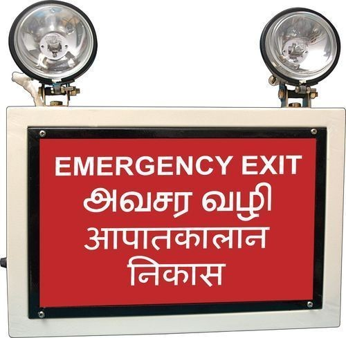 led-emergency-exit-light-for-industries-malls-500x500